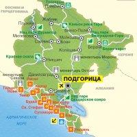 Crna Gora , itd
