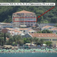 Apartment 150 m from the sea in Rafailovići № 31, 1 room, four-place (30 m2)