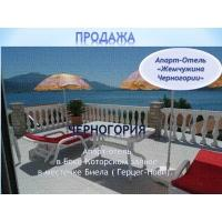 Sale apartment hotel of 400 sq.m. the beach in Herceg Novi