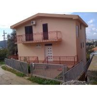 Продажа дома 250 кв.м. с гаражом в Баре район Бельиши (Юрий)